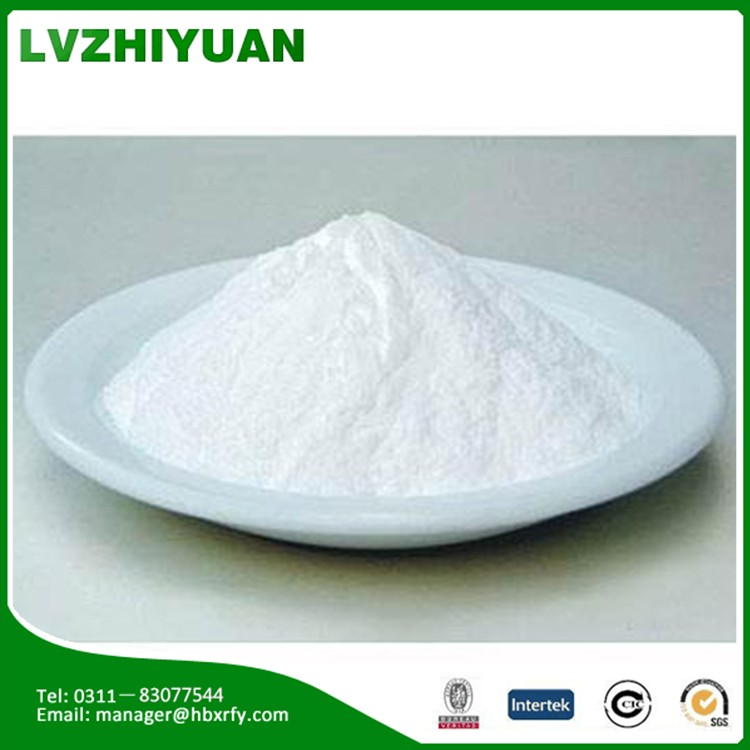 97% low price Sodium formate