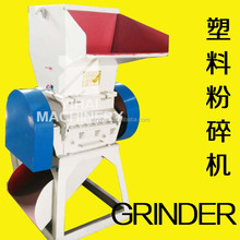 Plastic film recycling crushing Grinder machine