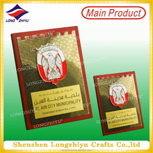Royal Wooden Shield Plaques for Saudi Arabic National Day
