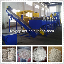 crusher and washing film plastic machine