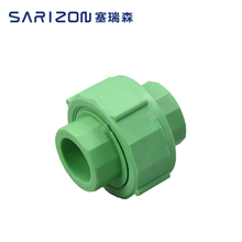 Building Piping parts pp-r pipe fittings melding joint Plastic PPR Union