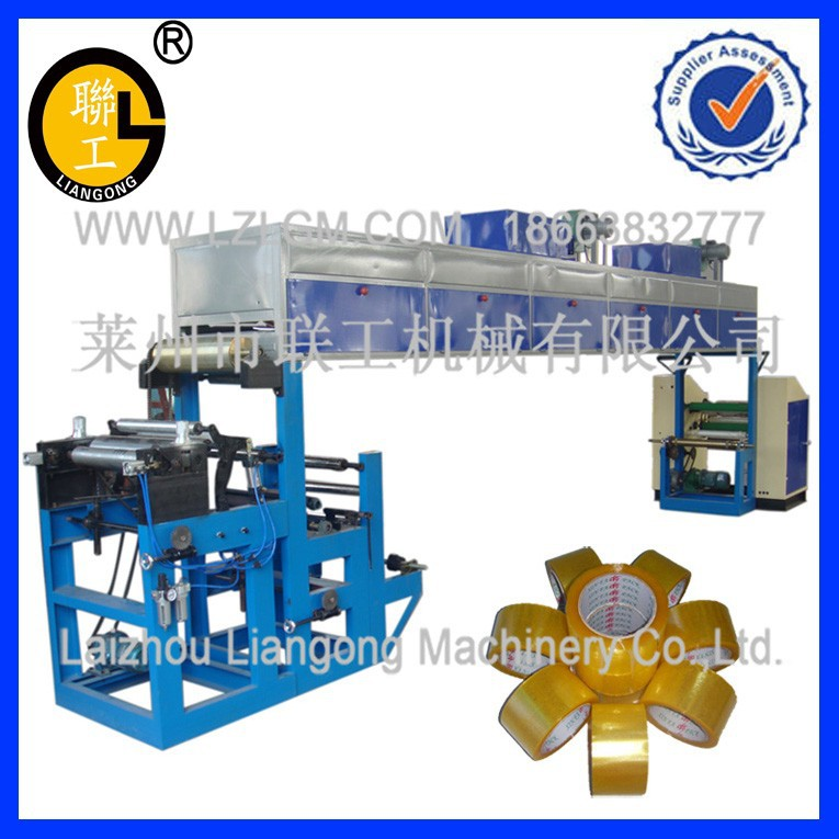plastic glue tapes making machine/adhesive tape making machine