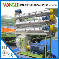 Stable operation CE shrimp feed mill