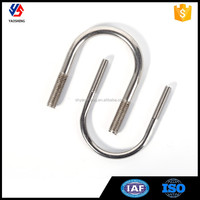 High Strength Stainless Steel U Bolt