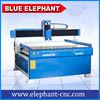 1212 cnc wood carve machine , 3d woodworking cnc machines for sale