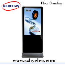 SAD4203 Full HD 42 inch floor stand lcd classified ads