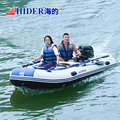 HIDER 3.3m aluminum inflatable boat seat pvc rubber Inflatable Boat for sale