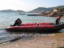 CE 4.7m large aluminum inflatable fishing rowing boats