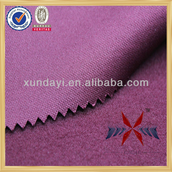 pk brush fabric