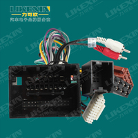 car radio wiring harness stereo wire harness manufacturer