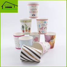Cups Disposable_Hot Disposable Espresso Cups_Paper Cups Wholesale