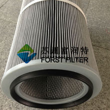 Forst Cartridge Air Filters Manufacturers