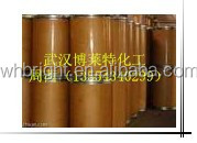Battery-conductive materials C.xF2 (GRAPHITE FLUORIDE) CAS No. 51311-17-2