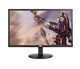 AOC I2080SW 19.5 inch IPS wide viewing angle colorful hard screen LED backlit display (black)computer monitor