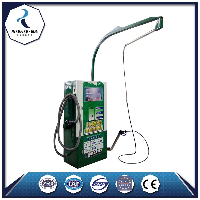 Professional High Quality Self Service Washing Car Wash Machine