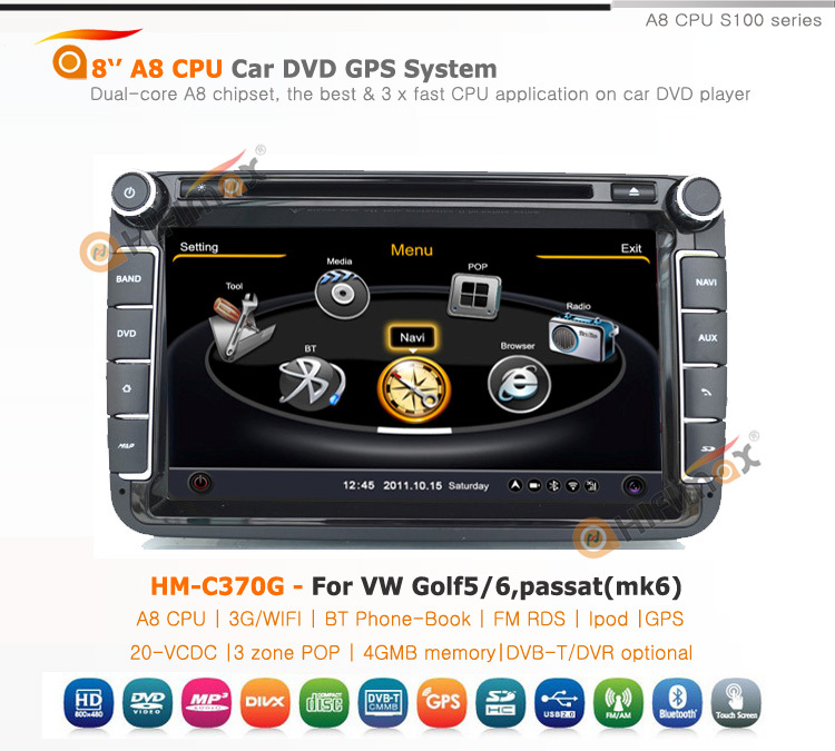 Hifimax 8 inch best touch screen car radio audio stereo for VW Golf 6 car dvd system gps navigation with VW menu interface UI