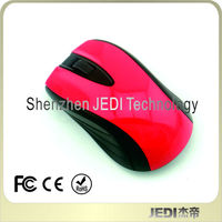 2.4gh wireless mouse