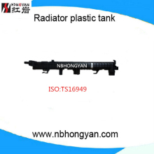 plastic auto parts radiator tank made in china for mercedes