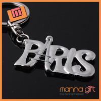 Alphabet key chain custom metal alphabet letter design key chain