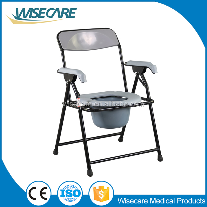 Cheap price Steel Commode for pregnant women foldalbe commode bath chair disabled
