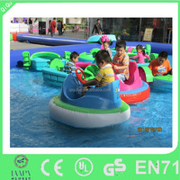 2015 kids inflatable bumper boat, aqua boat, water bumper boat for amusement