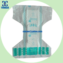 Special machine providing high quality and reasonable price sleepy adult diaper