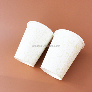 decorative ice cream cup cone shape ice cream cup eco-friendly coffee paper cup