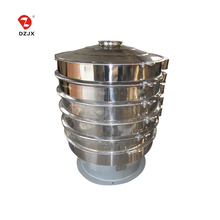 Henan high efficiency circular rotary vibrator sifter for industry medicine with best price