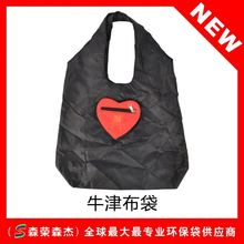 Recycled Foldable Nonwoven Bag
