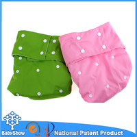 Babyshow reusable laundry washing pant like adult baby diaper stories hot sale