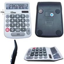12 Digits electronic solar panel calculator