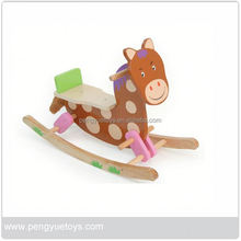 Rocking Horses For Adults for kids
