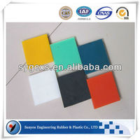 Plastic UHMWPE 8mm Colorful Thin Rubber