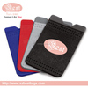 RFID blocking smart phone card wallet