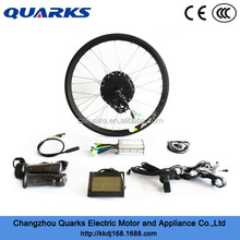 EN15194 CE approved e-bike kit for city bike,bike engine kit,KS-03