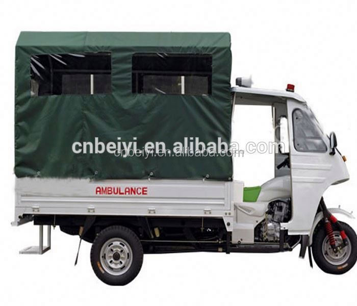 New style air cooled military ambulance 3 wheel motorcycle