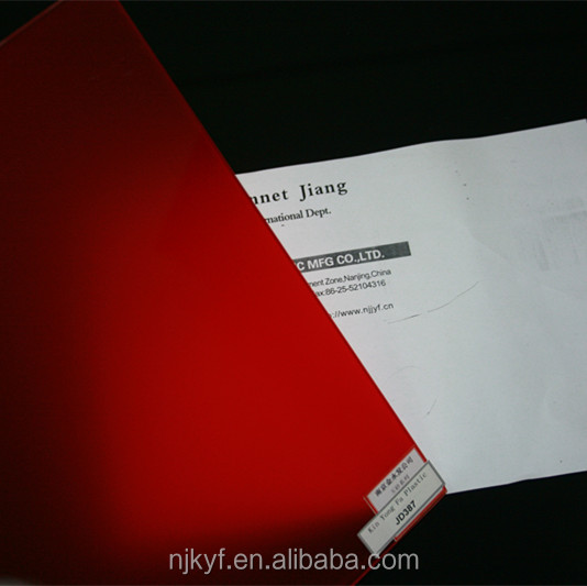 0.38mm sand-blasting red eva laminating film