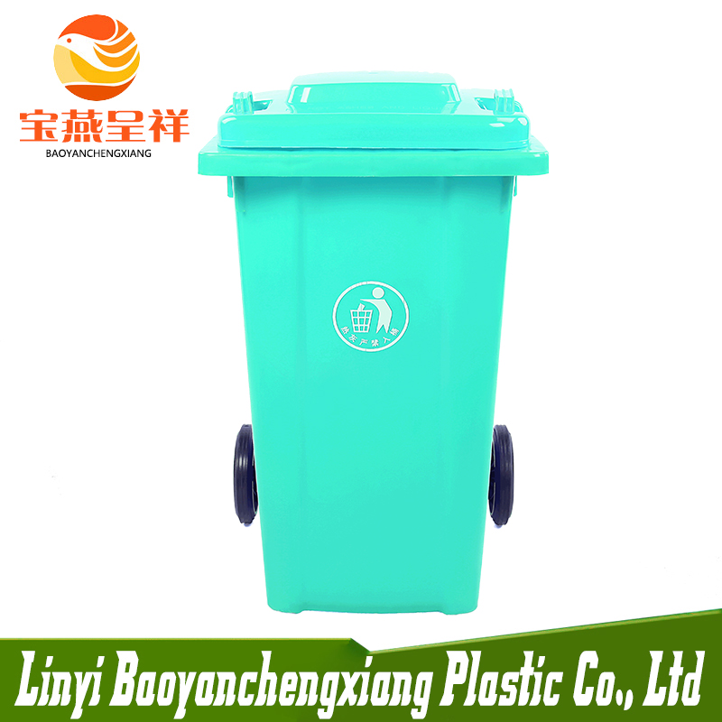 Outside 240L Plastic Dustbin Waste Bin With 2 <strong>Wheel</strong>