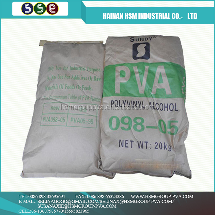 Wholesale China chemical powder polyvinyl alcohol