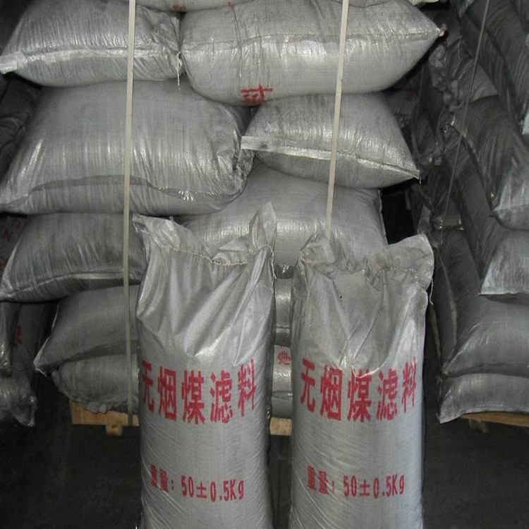 Steam Coal Application And Lignite Type Lignite Coal Coke Anthracite Russian Coal