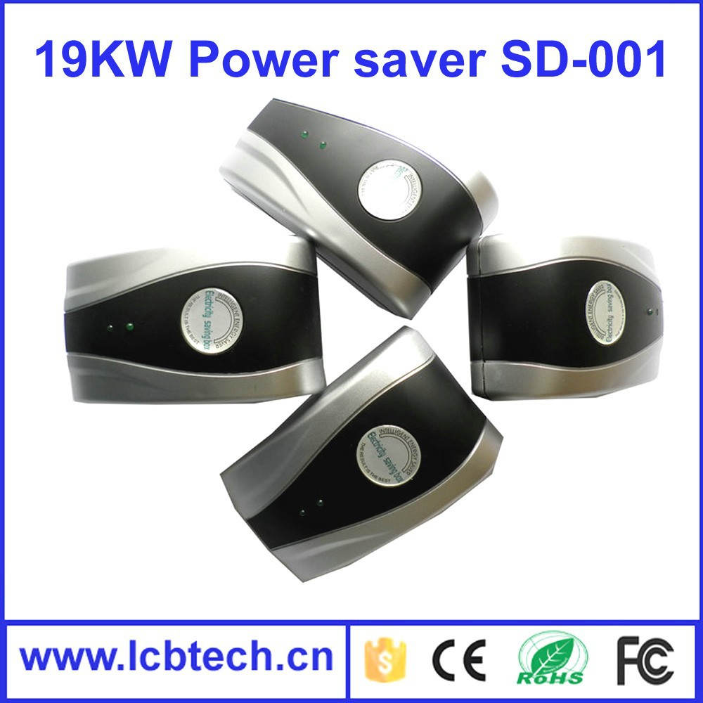 for home use with High quality and low price Top selling energy power saver ,<strong>electricity</strong> saving box