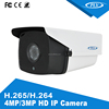 PLV-NC411F external camera with ir warterproof and 4mp resolution for ip camera module