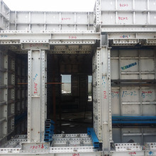 High construction efficiency steel concrete forms for sale