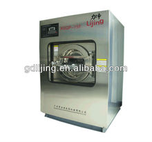 Industrial Washing Machine And Dryer Popular in the World(15kg,20kg,25kg,30kg,50kg,70kg,80kg,100kg)