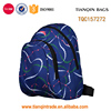 student mini travel school bags backpack