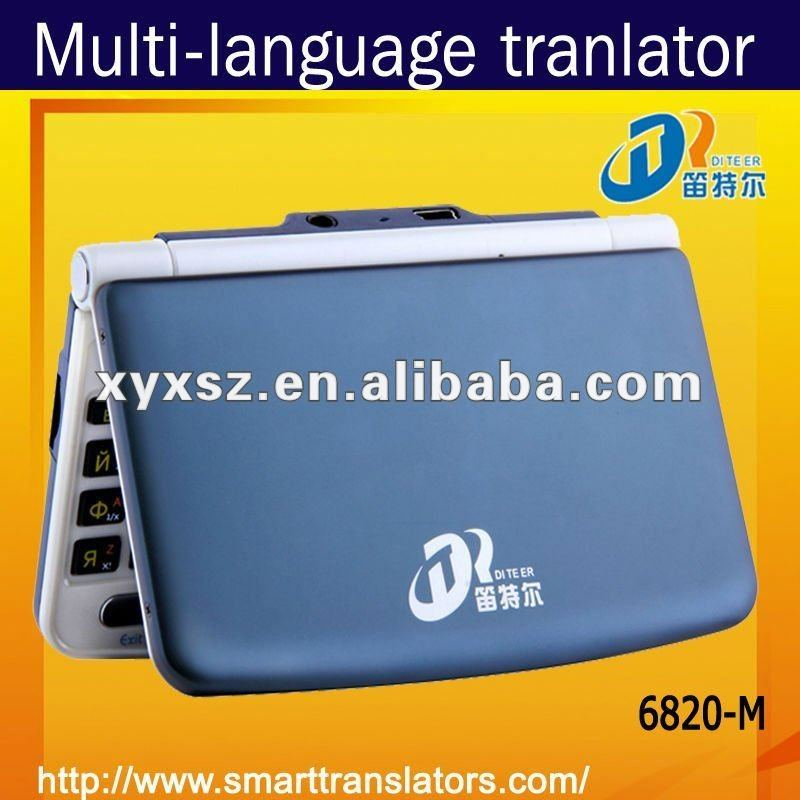 Russian English Chinese electronic gadgets REC6820 !