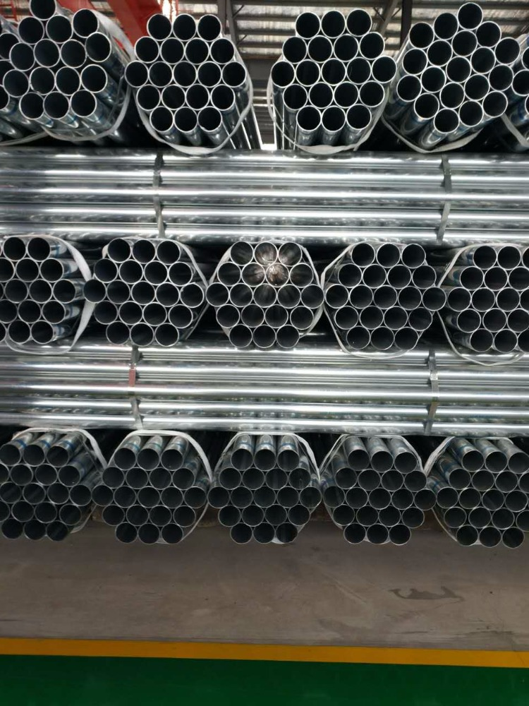DIN 17457 seamless alloy steel tube