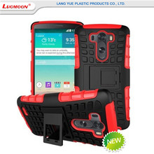 For LG G3 Cover Case,Kickstand Cell Phone Cover Hybrid PC+TPU Mobile Armor Shockproof Case For LG G3
