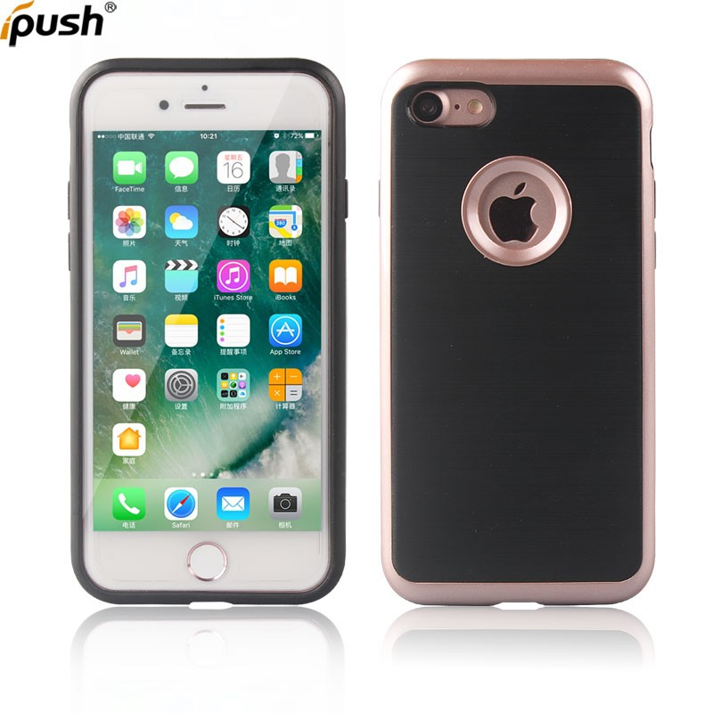New product brushed design 3 in 1 thin TPU+PC cover proetct case for iphone7