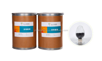 Copper Chromite (cas12018-10-9) Cr2Cu2O5 combustion catalyst for solid propellants with AP